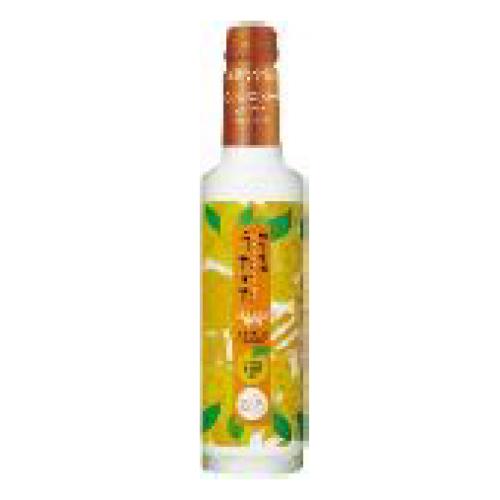 Gekkeikan Utakata Sparkling Sake Yuzu 285ml
