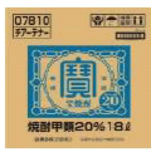 Takara Shochu (Alc 20%) 18L